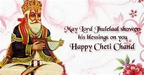 cheti chand images hd wallpapers  happy jhulelal jayanti  wishes sms quotes
