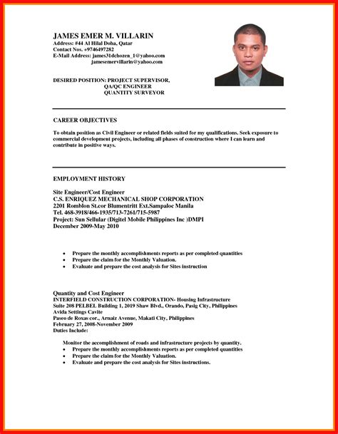career objective sample resumes career objective examples apa example
