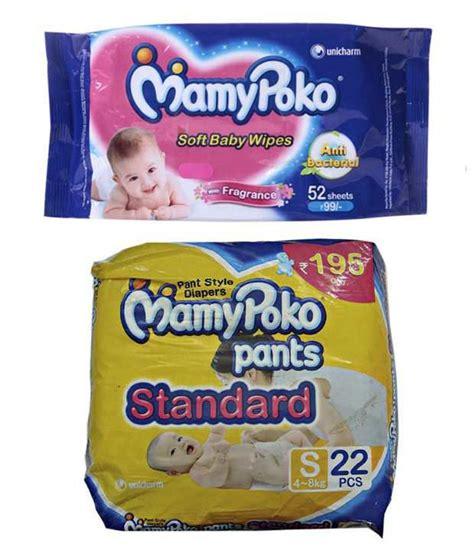 Mamy Poko Standar S 22s mamy poko standard s 4 8kg 22pcs set of 2 mamy poko