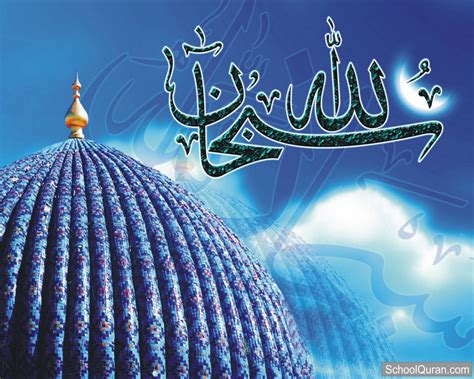 wallpapers for islamic wallpapers hd islam wallpaper islamic