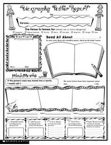 book report grade 2 fantasy and reality character book reports two ways 16 best images of book reading worksheets book report