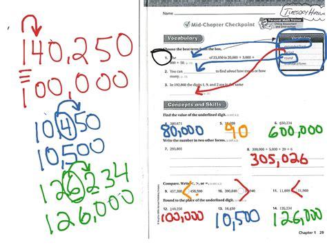 Grade 5 Math Textbook Free Printables Worksheet