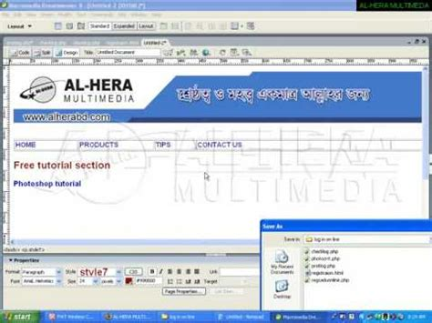 php tutorial youtube bangla bangla tutorial complete project with php youtube