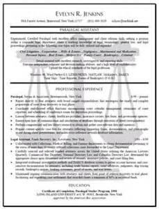 resume pending bar admission