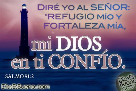 imagenes de dios solo en ti confio mi dios en ti confio beliefnet