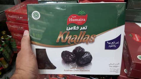 Kurma Humaira Lulu 500gr bursa kurma voa islam yuk beli kurma segar buat ramadhan voa islam