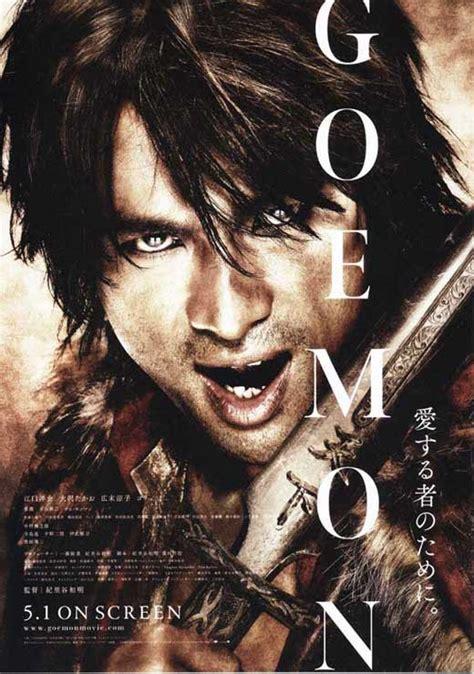 goemon movie goemon movie posters from movie poster shop