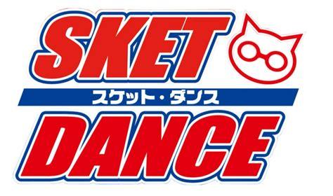 Sweater Sket Logo 1 sket logo png by guto strife 1 on deviantart