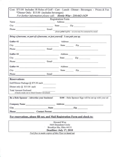 golf registration form template sokol template