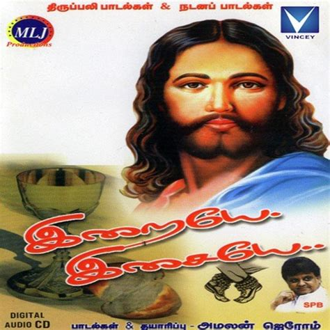 download mp3 from saavn thanthane song by pushpavanam kuppusamy and priya from