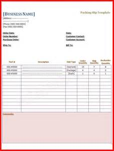 Blank Packing Slip Template : Helloalive
