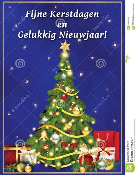 dutch greeting card  winter holiday stock illustration illustration  greeting print