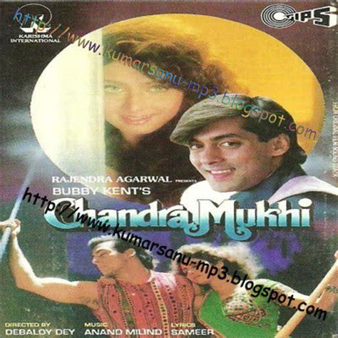 download mp3 album of kumar sanu chandramukhi 1993 kumar sanu alka yagnik alisha
