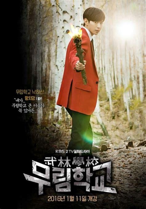 drama korea terbaru dan terlaris drama korea terbaru dan terlaris newhairstylesformen2014 com
