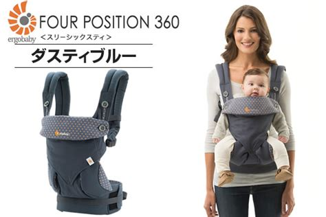 Motilium Murahh jual brand new ergobaby 360 four position baby carrier