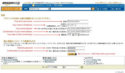 amazon register amazon japan but you can t read japanese plog