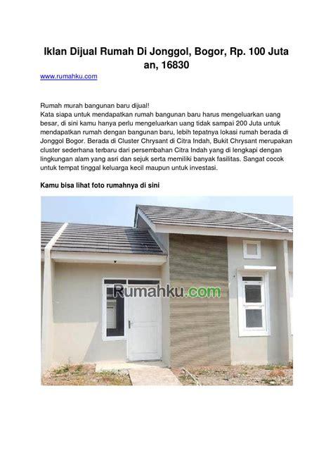 rumah murah  bogor dibawah  juta