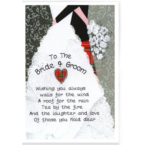Wedding Card With Groom And by Wedding And Groom Poem Card Wwwe81