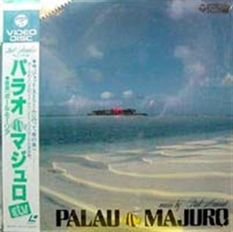 Laser Disc Single Disc Running paul mauriat palau and majuro last paradise scenic