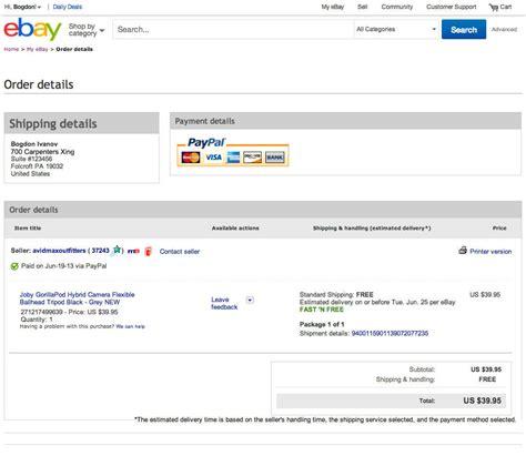 ebay orders как отследить и зарегистрировать заказ из ebay shopfans