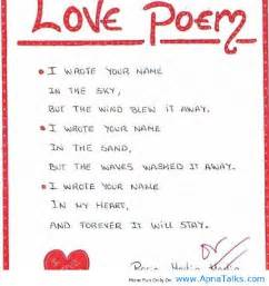 true love 01 love poems