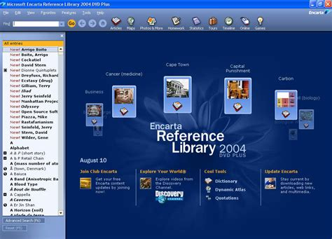 free full version encyclopedia download neceisto microsoft encarta 2004 full iso espa 241 ol urgente