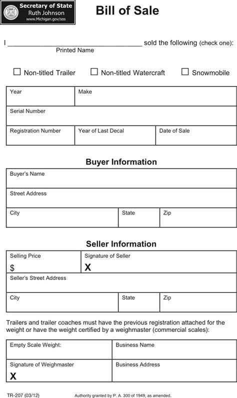the michigan vehicle bill of sale form can help you make a