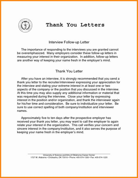 interview followup letter loginnelkrivercom