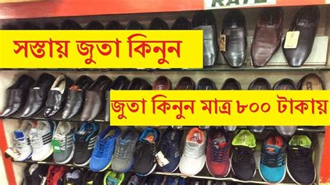 buy nikeadidas branded shoes