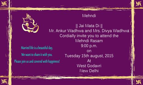 hindu invitation card template how to create wedding invitation card kerala studio