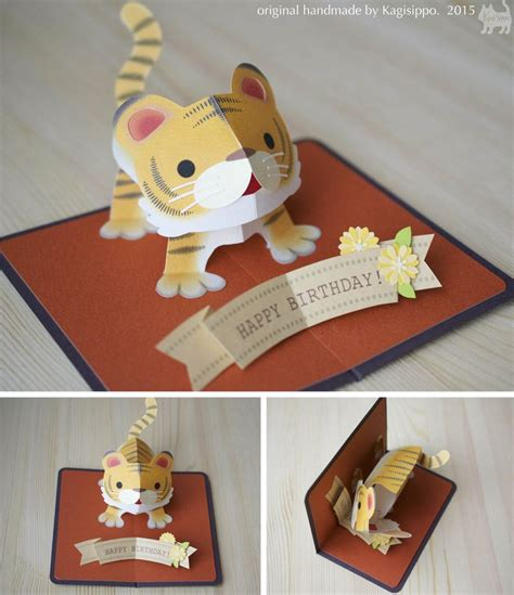 how to make a pop up cat card 111 best pop up card images on cards