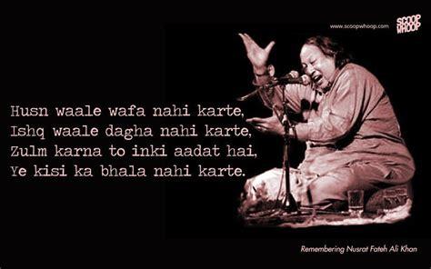 nusrat fateh ali khan best qawwali 15 nusrat fateh ali khan qawwalis that are sure to give