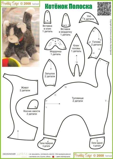 free sewing pattern cat doorstop 144 best images about hands willing patterns on pinterest