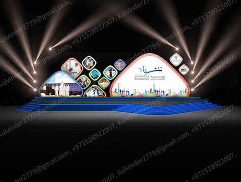 backdrop design behance emirates foundation recognition event 2014 on behance