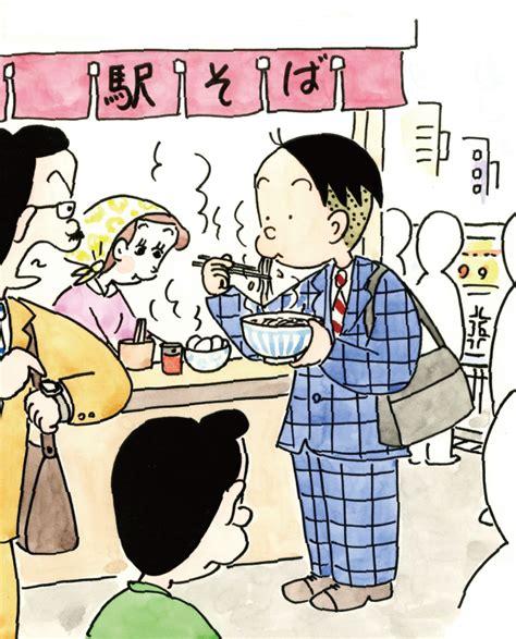 Kariage Kun 46 かりあげくん の検索結果 yahoo 検索 画像