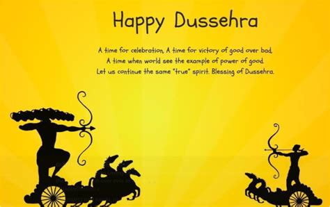 vijayadashami 2017 dussehra wishes whatsapp messages