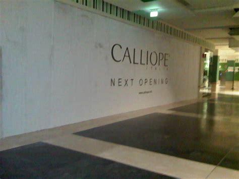 negozi a porte di catania negozio calliope centro commerciale porte di catania