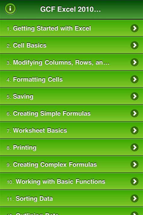 Excel 2010 Tutorial Gcf | gcf excel 2010 tutorial iphoneアプリ スマホで仕事効率化 ビジネスアプリのお