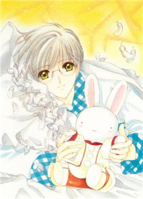 Topi Card Captor Frikiland La Tierra Y El Anime Crossovers De Cl
