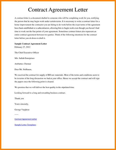 Agreement Letter Synonym Fresh Stock Of Written Agreement Business Cards And Resume