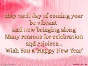 may each day of coming year be vibrant and new bringing