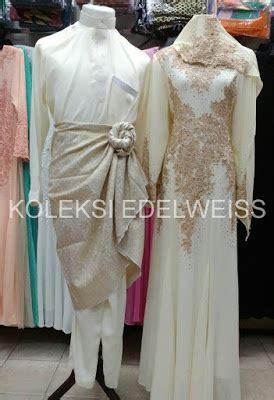 Baju Tunang Elegan set baju pengantin warna krim gold gaun pengantin muslimah malaysia