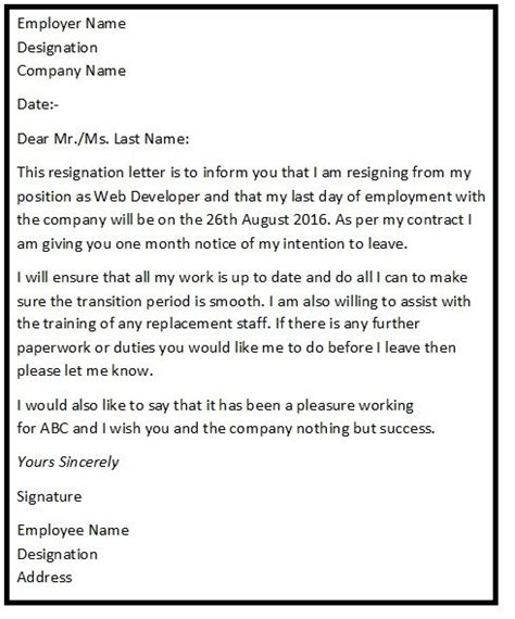 business letter best practices the 25 best ideas about sle of resignation letter on