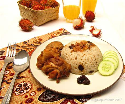 design banner nasi goreng nasi kebuli ayam goreng d a p u r m a n i s