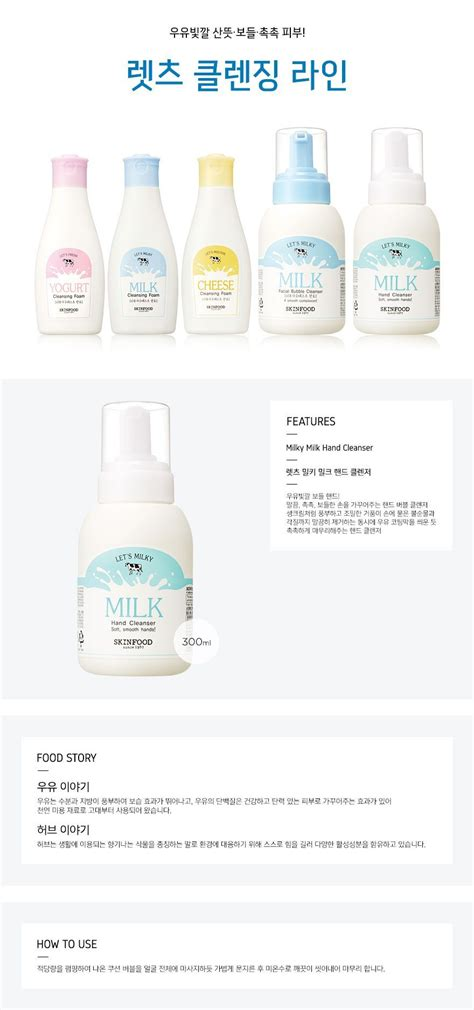 Skinfood Milk Cleanser skinfood milk cleanser seoul next by you malaysia