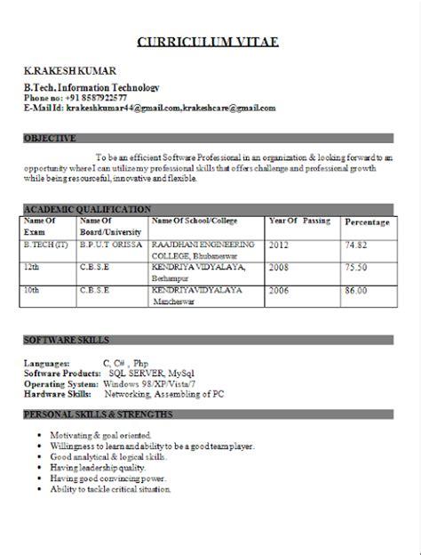 Mba Fresher In Bhubaneswar by It Engineer Fresher Resume
