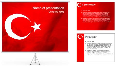 turkey flag powerpoint template backgrounds id