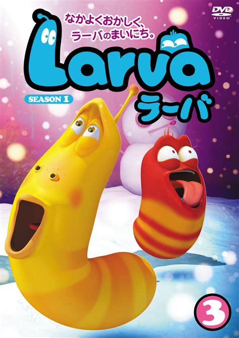 download film larva season 3 full episode multi hoạt h 236 nh h 224 i hước larva season 1 ấu tr 249 ng