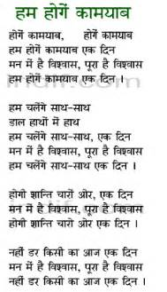 Gujarati Garba Lyrics Pdf » Home Design 2017