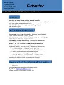cv julien humbert cuisinier pdf par stagiaire9 fichier pdf